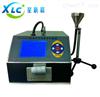 100L采样量激光尘埃粒子计数器CLJ-5350厂家直销