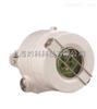 多频红外 / 紫外火焰探测器 FS20X