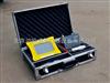 TS-ABC602锚杆无损检测仪/锚索无损检测仪