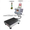 液化气灌装秤生产厂家(油漆电子秤销售价格