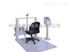 HD-7384办公椅脚轮寿命试验机