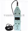 衡仪HY104B数字噪音计
