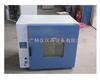 HMYS-200软质泡沫压缩永久变形试验仪