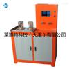 土工膜耐靜水壓測定儀-耐靜水壓測定儀-執行標準