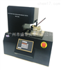 BEVS 2205 多功能涂层测试仪