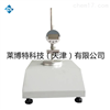 LBT糙麵土工膜毛糙高度測定儀-高度測定儀-性能展示