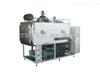 LYO-3E生產型凍干機