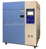 ADX-TS-050上海冷热循环试验箱