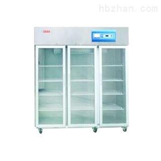三开门药品冷藏箱中科美菱YC-1500L