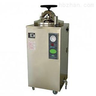 上海博迅外排汽高压蒸汽灭菌器YXQ-LS-100SII