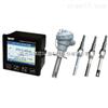 cct-8301a大量程彩屏仪表电导率电阻率tds温度在线分析仪
